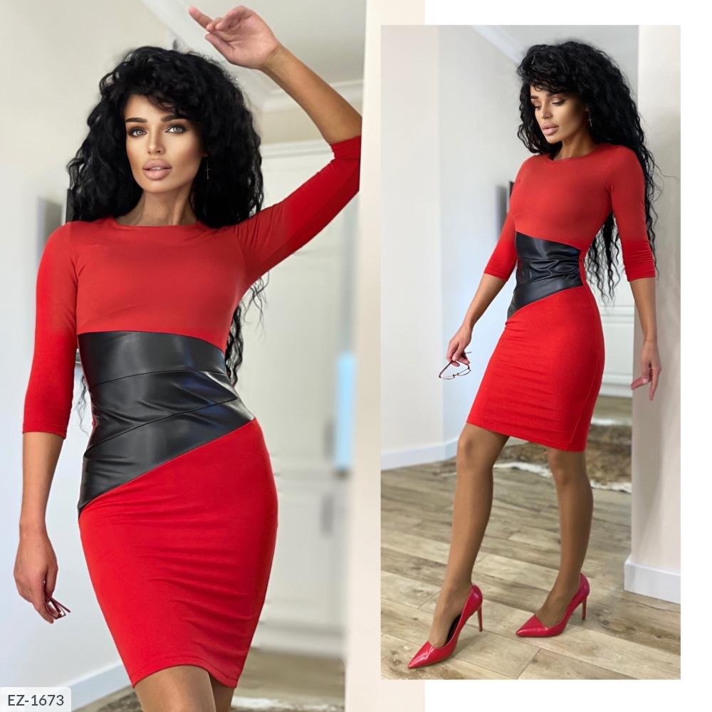 Платье из двухнити с вставкой из эко кожи EZ-1661 красный