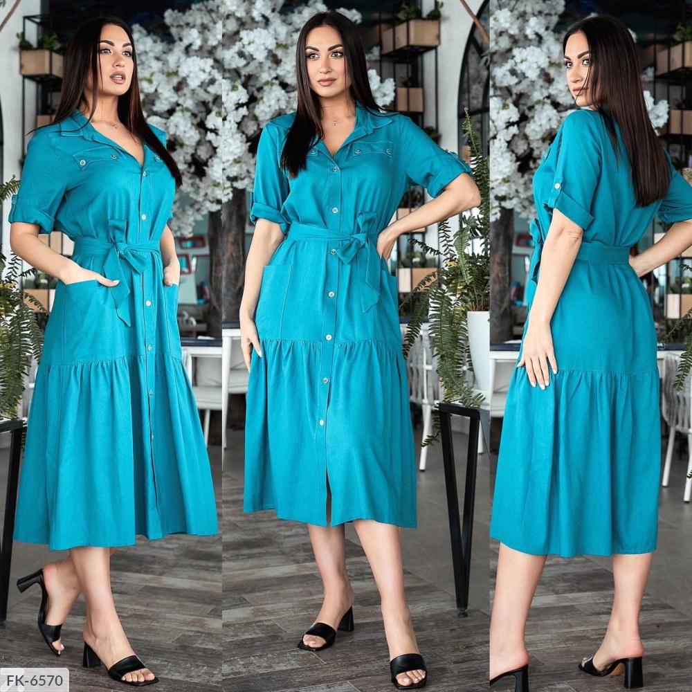 Платье на пуговицах с пояском FK-6564 джинс