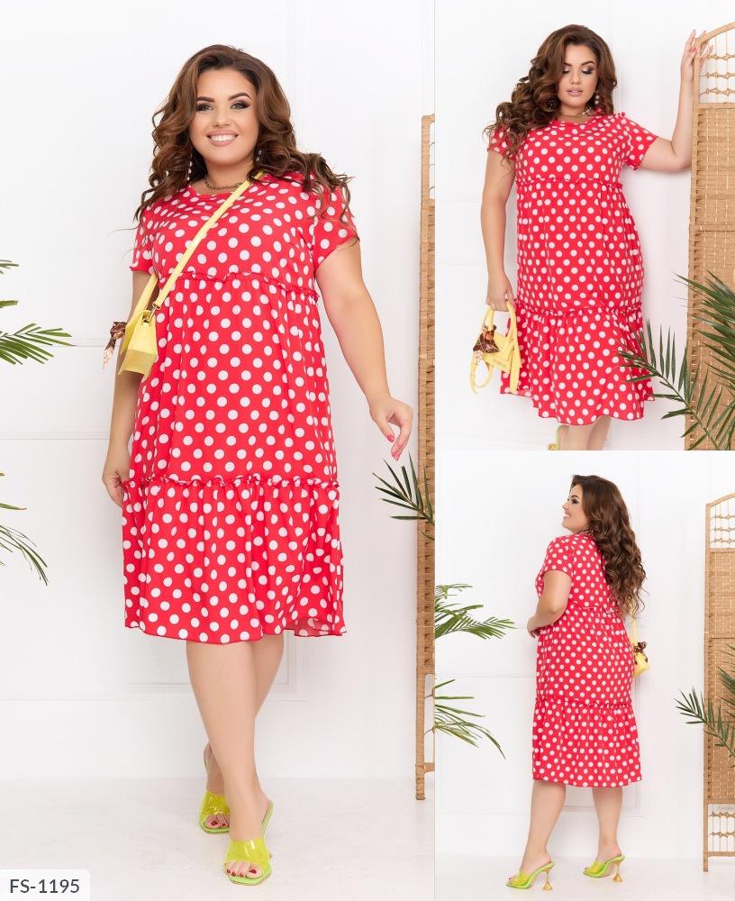 Платье FS-1195 красный