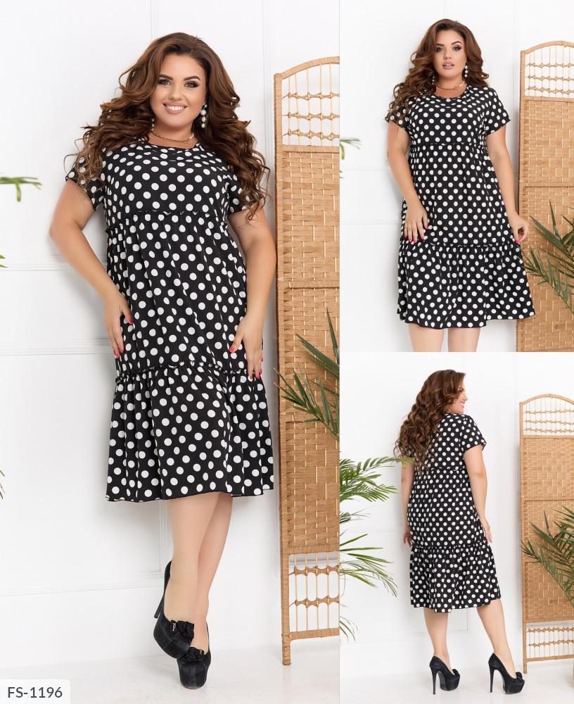 Платье FS-1195 черный