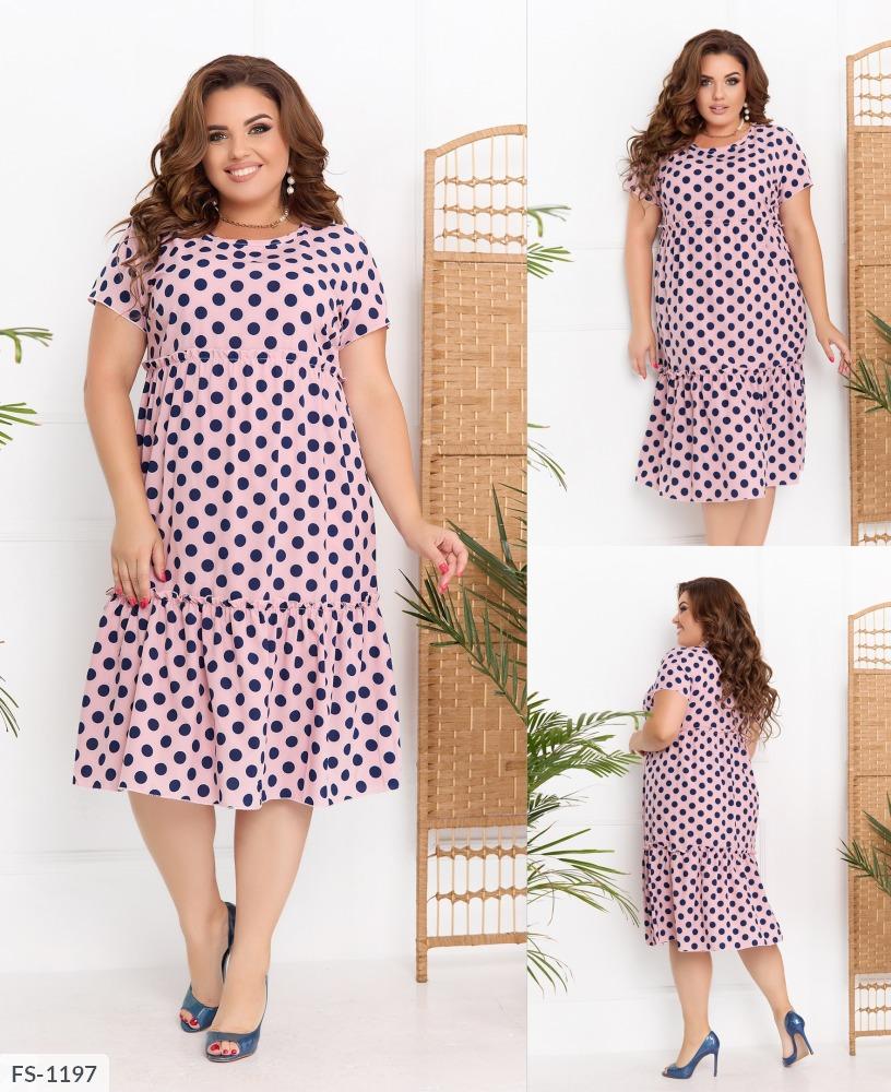 Платье FS-1195 розовый
