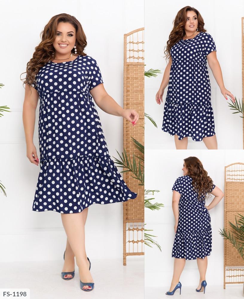 Платье FS-1195 синий