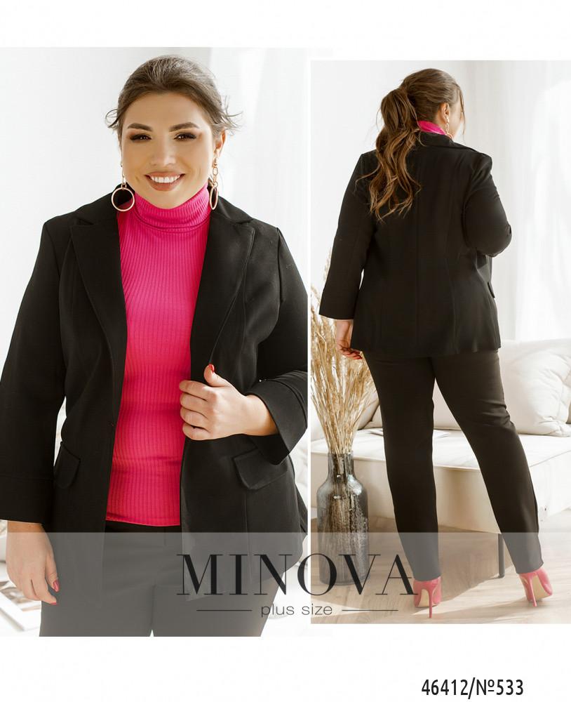 Пиджак №533 черный
