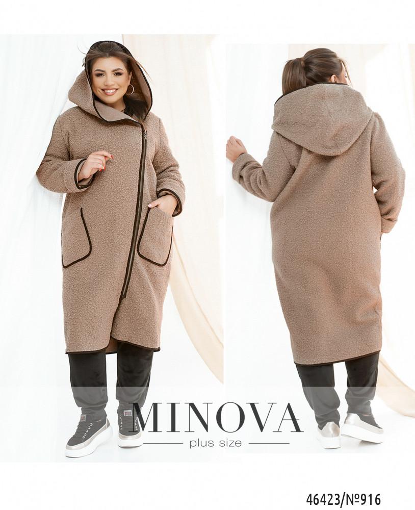 Пальто №916 пудра