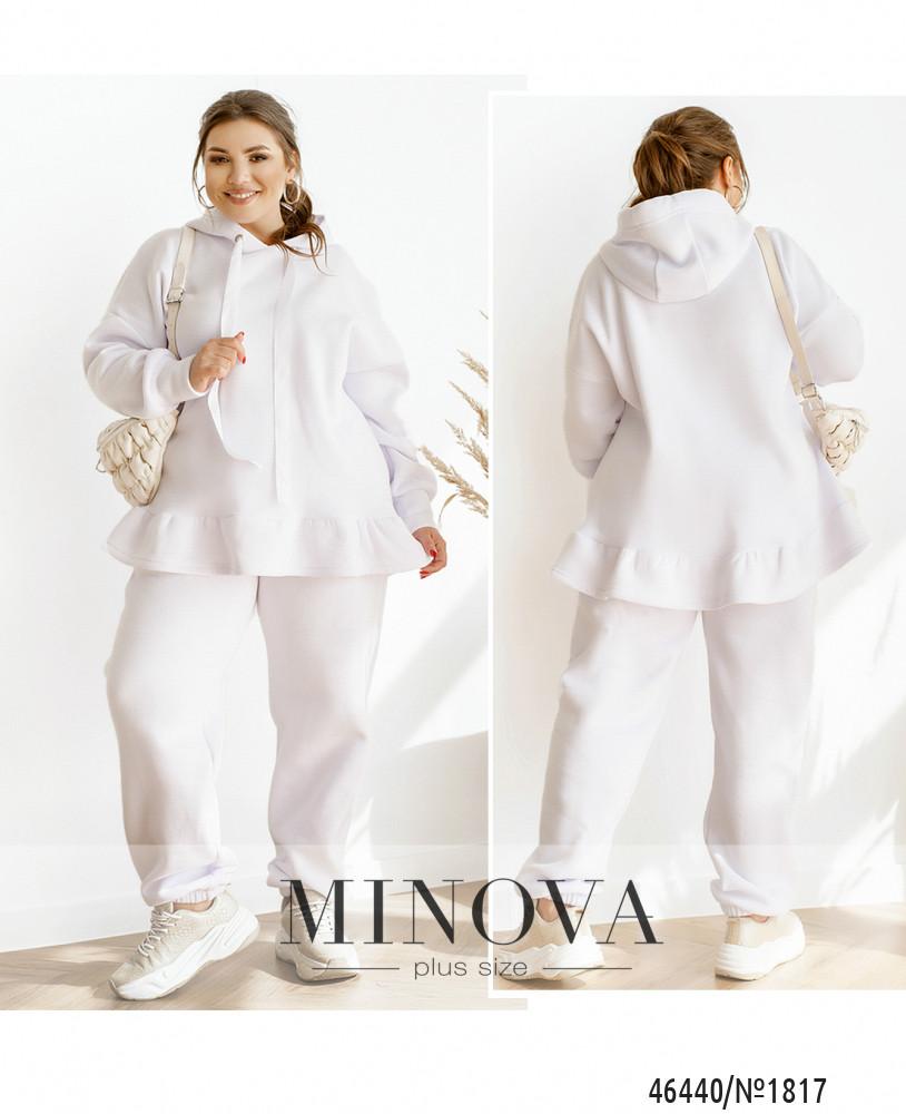 Спортивный костюм №1817 белый