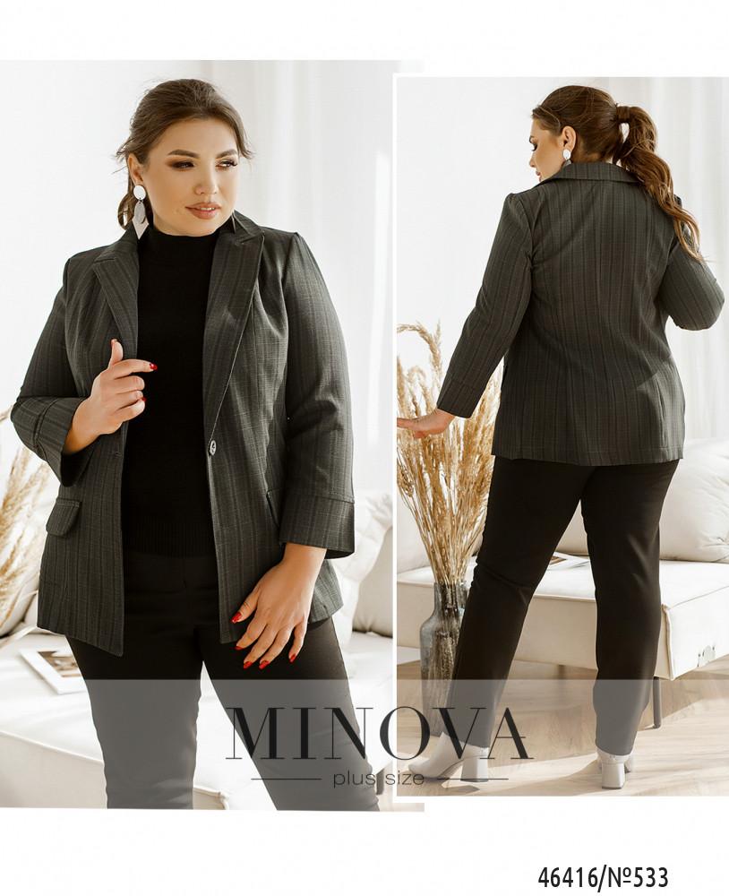 Пиджак №533 серый